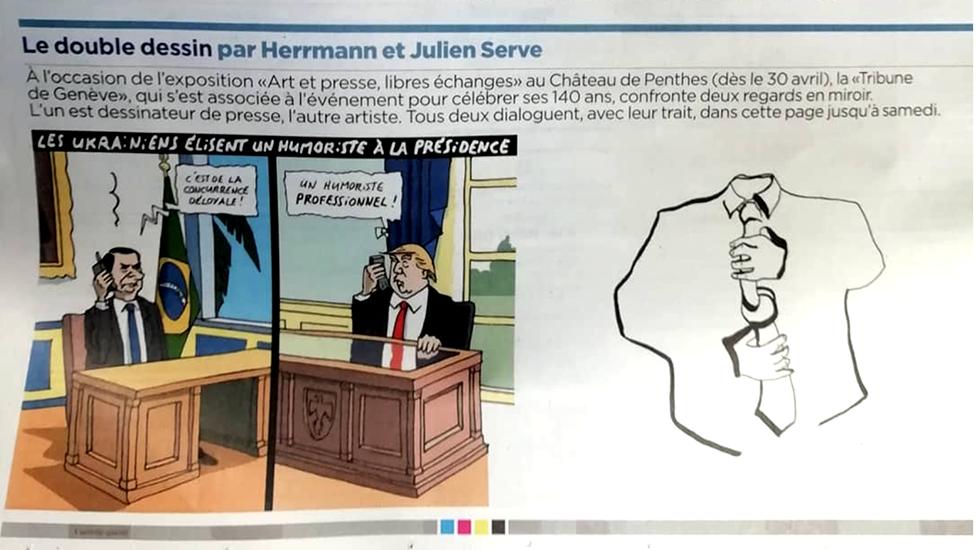 http://www.julienserve.com/files/gimgs/106_tdg-2304-julien-herrmann.png