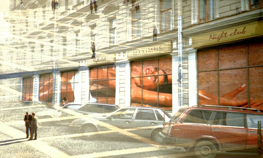 http://www.julienserve.com/files/gimgs/26_maximum-night-club.jpg