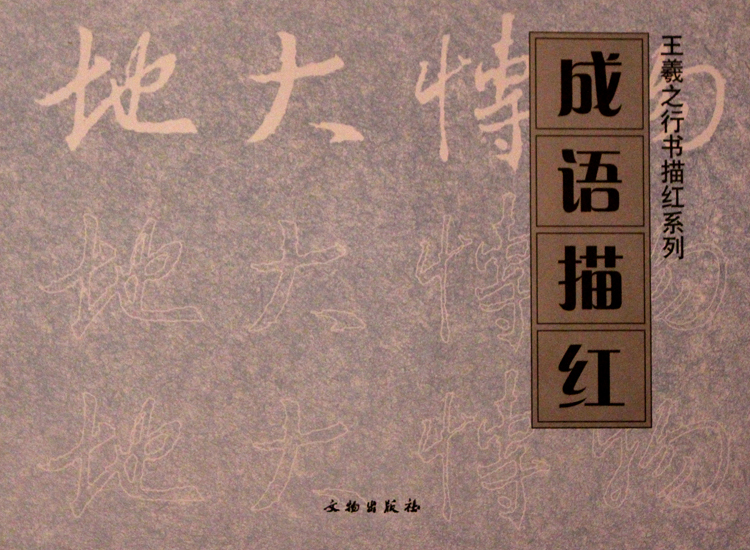 http://www.julienserve.com/files/gimgs/47_cover-cahier.jpg