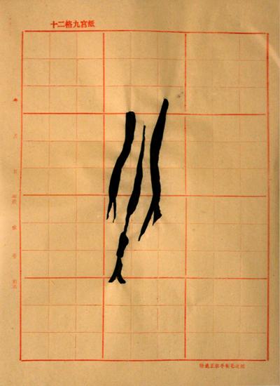 http://www.julienserve.com/files/gimgs/47_sinogramme-01.jpg