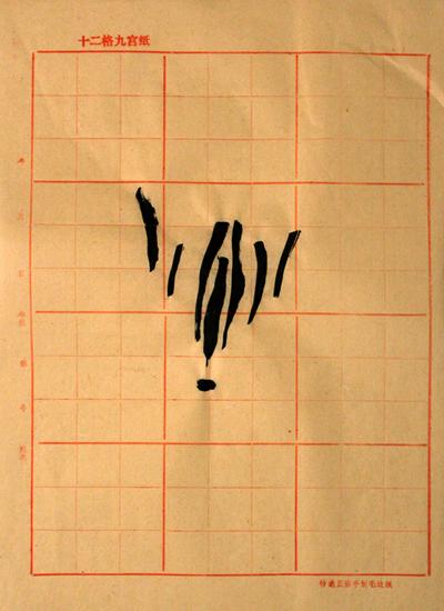 http://www.julienserve.com/files/gimgs/47_sinogramme-05.jpg