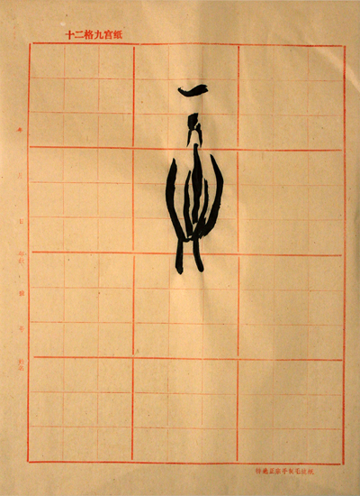http://www.julienserve.com/files/gimgs/47_sinogramme-06.jpg