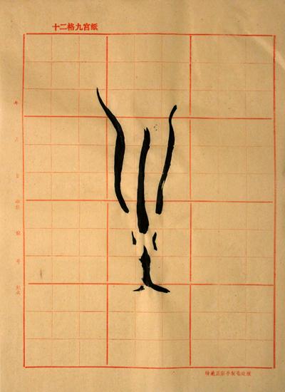 http://www.julienserve.com/files/gimgs/47_sinogramme-07.jpg