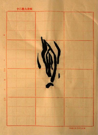 http://www.julienserve.com/files/gimgs/47_sinogramme-10.jpg