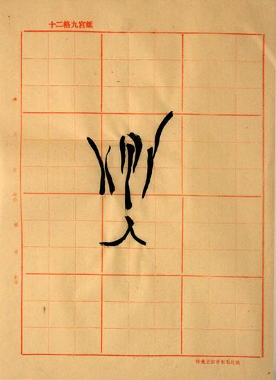 http://www.julienserve.com/files/gimgs/47_sinogramme-13.jpg