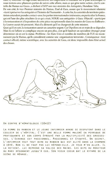 http://www.julienserve.com/files/gimgs/48_extrait-2.jpg